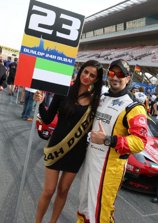 Dubai 24H GT3AM Class Winners 2014 -19