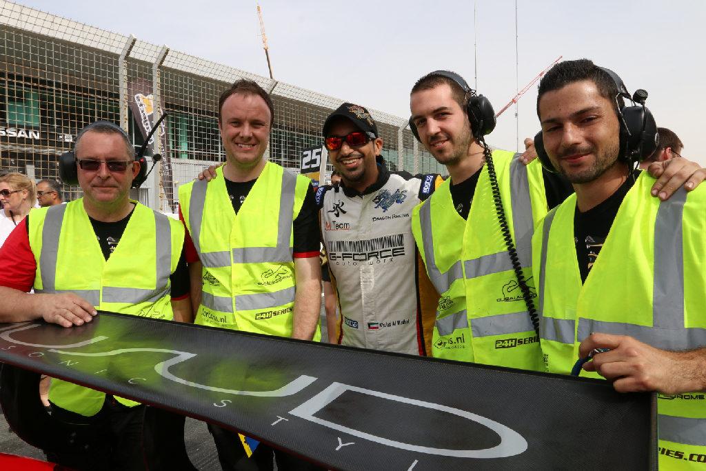 Dubai 24H GT3AM Class Winners 2014 -20