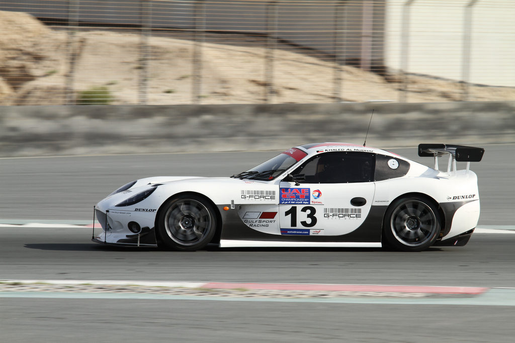 GT Cup UAE -2010-11-12-20