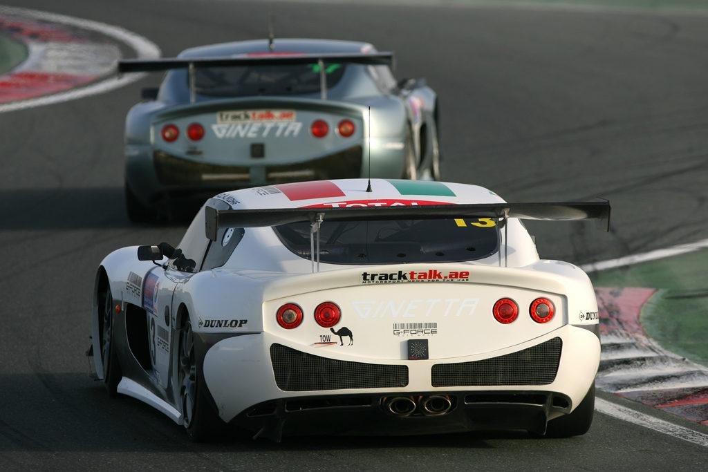 GT Cup UAE -2010-11-12-66