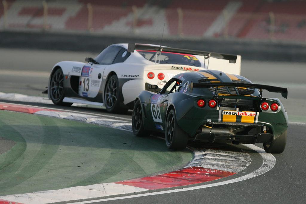 GT Cup UAE -2010-11-12-70
