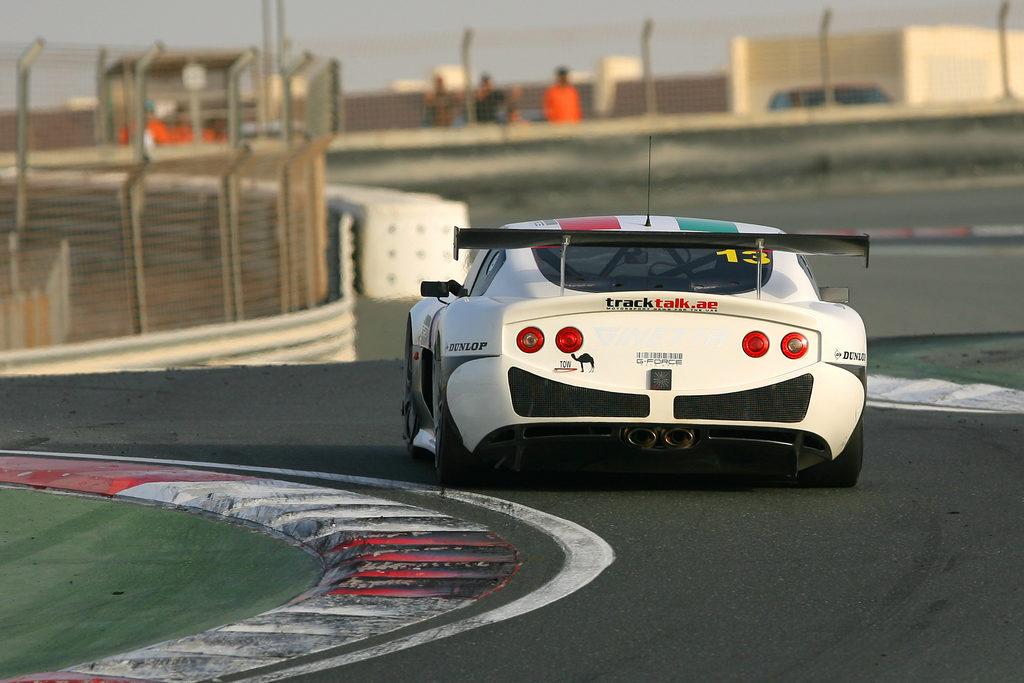 GT Cup UAE -2010-11-12-71