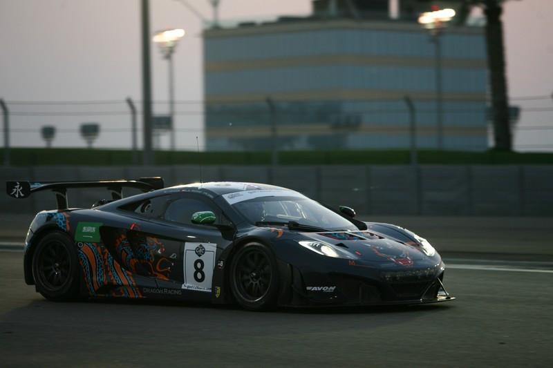 Gulf 12H McLaren GT3 2013-19