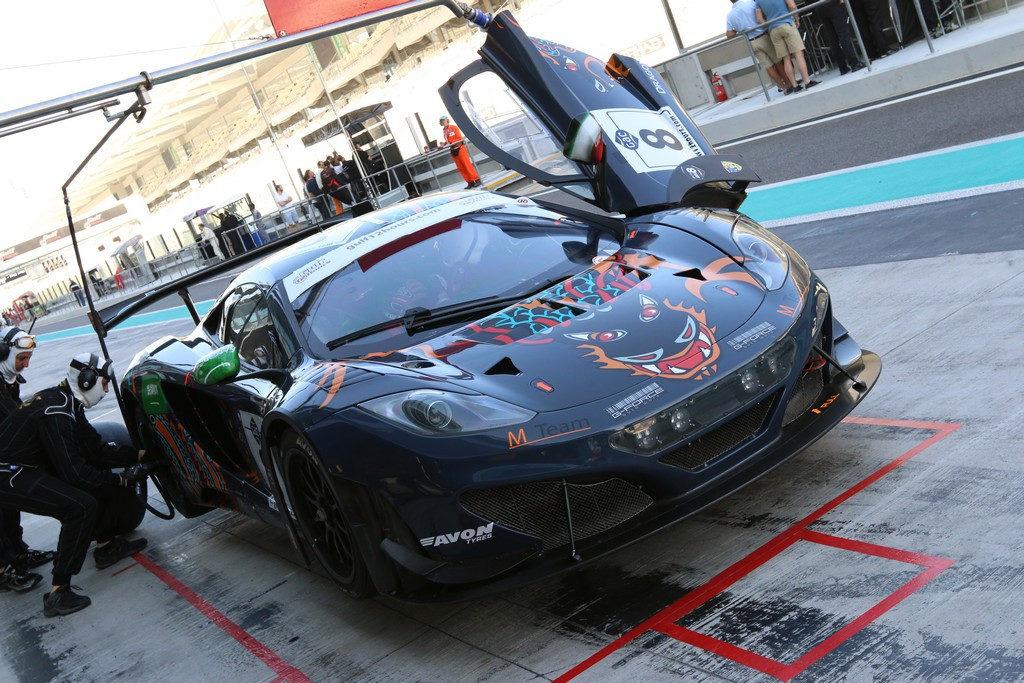 Gulf 12H McLaren GT3 2013-2