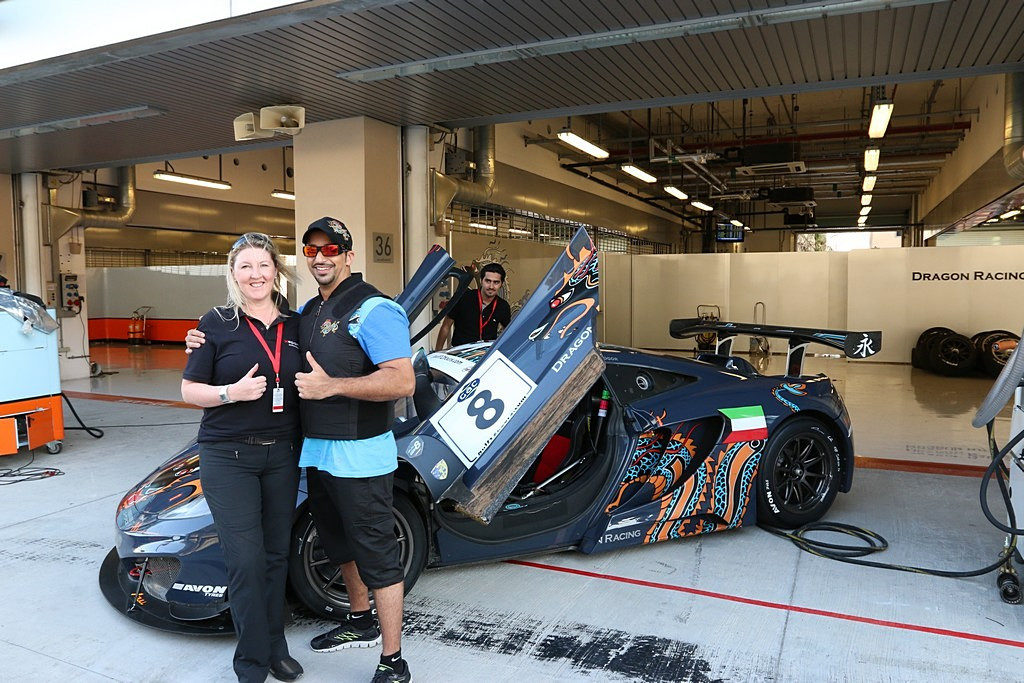 Gulf 12H McLaren GT3 2013-20