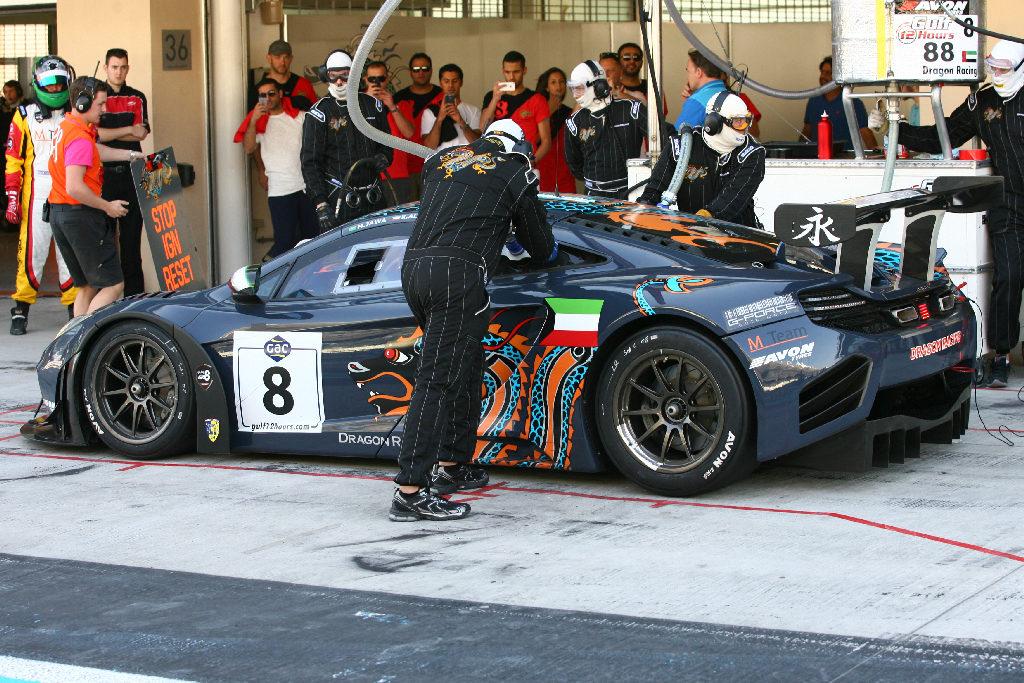 Gulf 12H McLaren GT3 2013-64