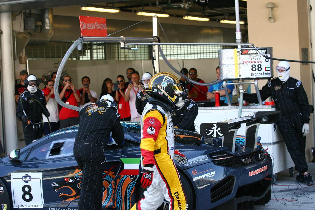 Gulf 12H McLaren GT3 2013-68
