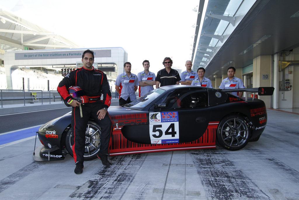 GT Cup UAE -2010-11-12-2