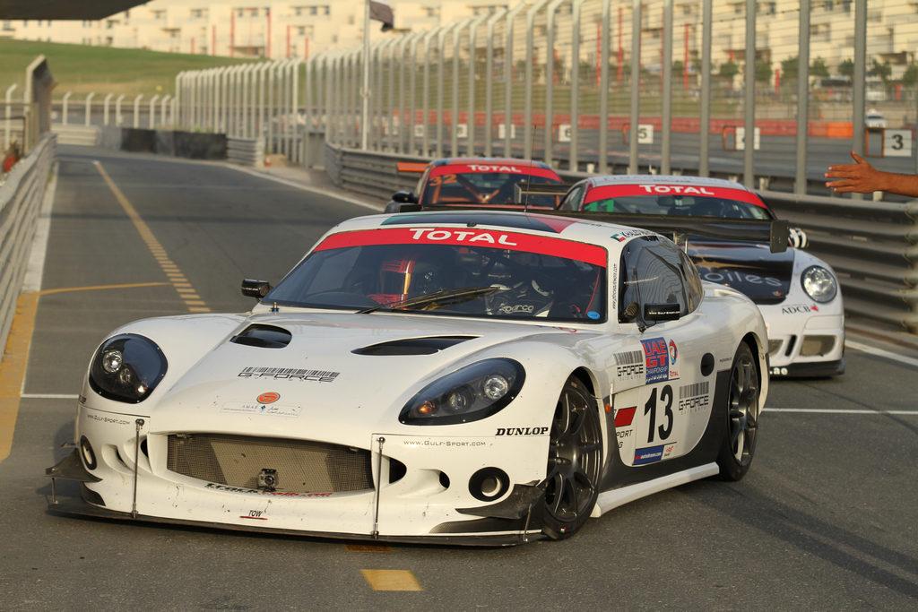 GT Cup UAE -2010-11-12-33