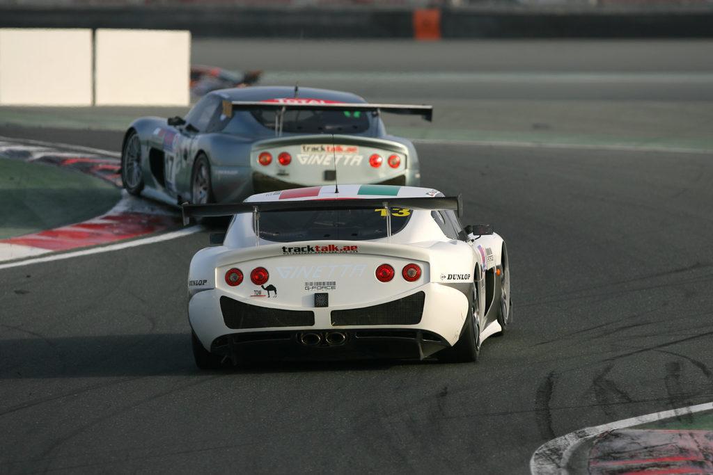 GT Cup UAE -2010-11-12-67