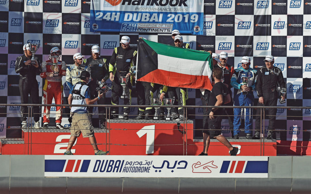 Khaled takes a second impressive career win at Dubai 24H with Leipert Motorsport